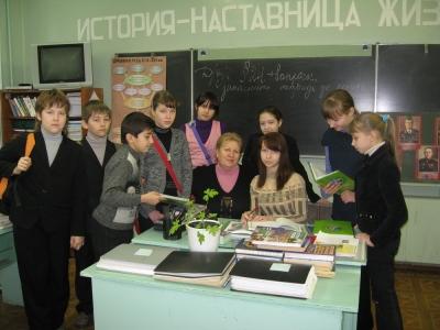я и мои ученики
